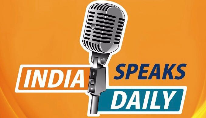Hindi News, खबरें, समाचार, इंडिया स्पीक्स, Stories behind the news, Indigenous Studies Portal, India Speaks daily: War against Fake news, Fake narration and Fake perception.